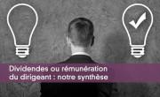 Dividendes ou rémunération du dirigeant : notre synthèse