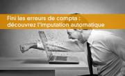 Fini les erreurs de compta : découvrez l'imputation automatique