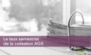 Le taux semestriel de la cotisation AGS
